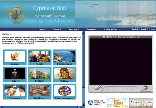 Cyprus on film