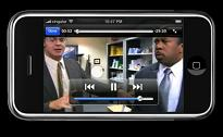 Streaming Video To Your 3G iPhone