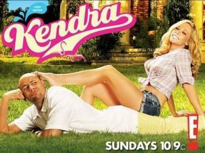 kendra-logo