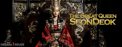 great-queen-seondeok