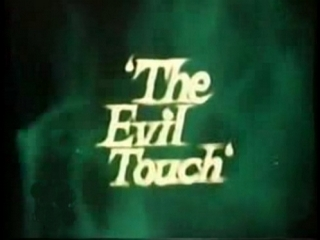 the-evil-touch-logo