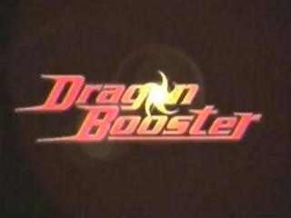 Dragon-Booster-logo