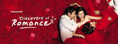 discovery-of-romance