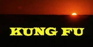 kung-fu-logo