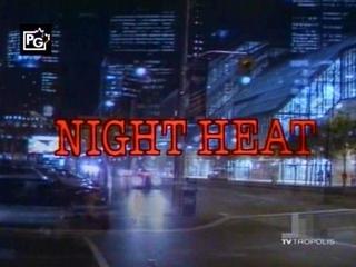 night-heat-logo