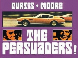 the-persuaders-logo